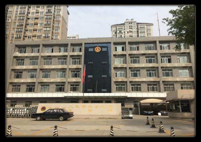 陕西省人民防空办公室大楼.png