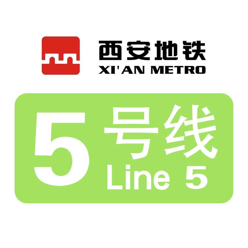 地铁5号线.png