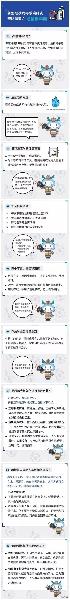 微信图片_20210122143612.jpg